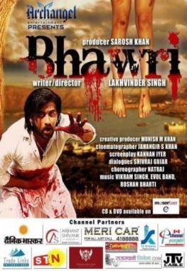 Bhawri