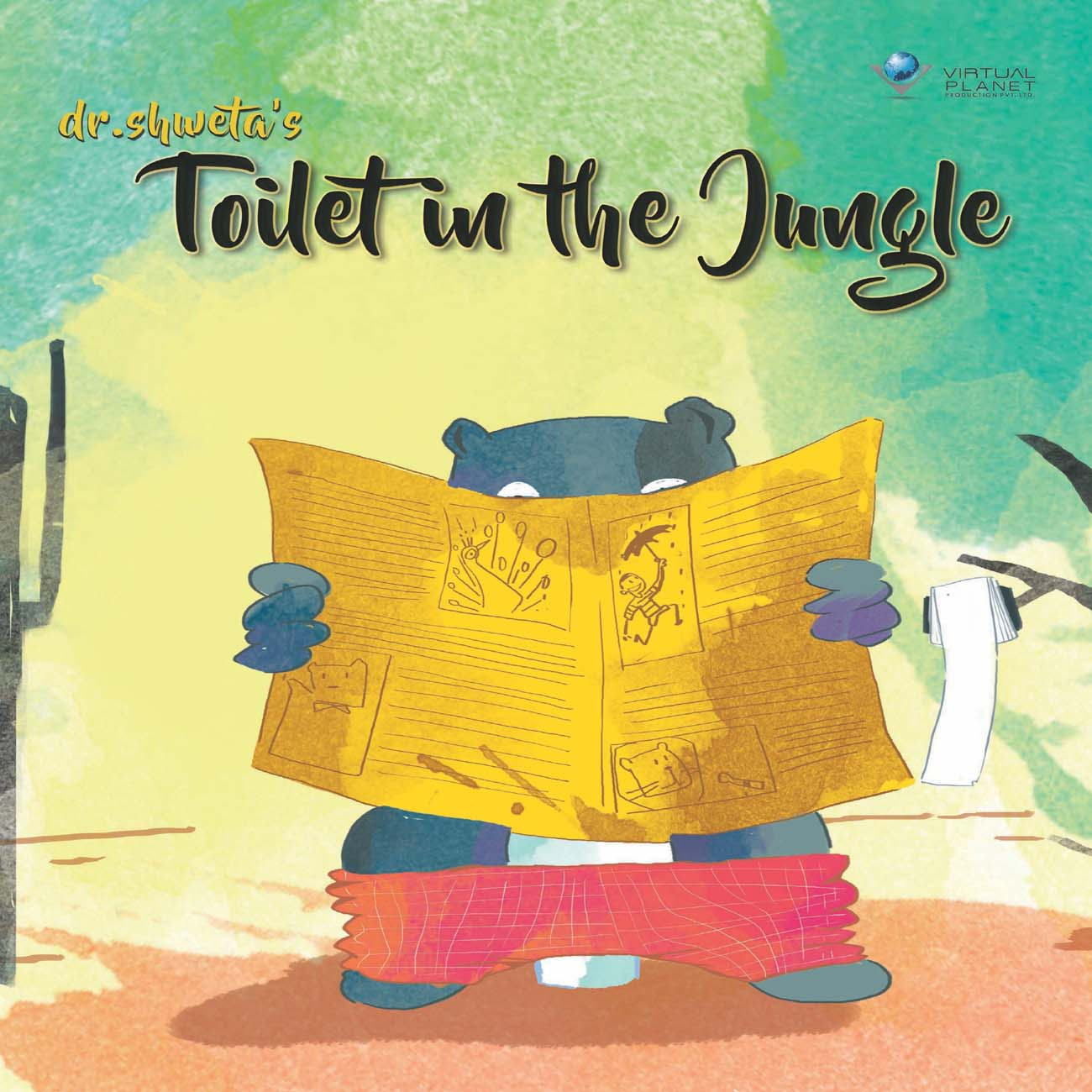 Toilet_in_Jungle